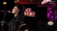 袁娅维在今晚《歌手》舞台 献唱自己原创曲目《我爱》