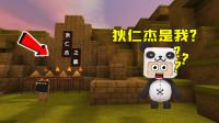 迷你世界:神探狄仁杰!穿越清朝的大表哥,却不知自己就是狄仁杰