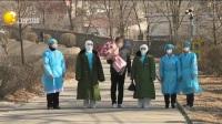 第一时间 辽宁卫视 2020