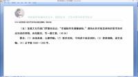 公务员考试-申论-大作文【2014国考B卷 问题五】