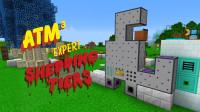 我的世界《All the mods 3 专家版 Ep22 模块化发电》Minecraft多模组生存实况视频 安逸菌解说