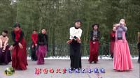 紫竹院广场舞《蓝色天梦》,1月11日拍摄,还在练习中