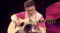 《Unravel》 何宇豪 指弹组 优胜奖 2019卡马杯第二届全国原声吉他大赛-全国总决赛 卡马B1