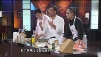 """顶级厨师:李宗盛示范独家原创""""爸爸面"""",镜头出现的是刘一帆?"""