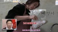 韩国综艺:咸素媛刷鳄鱼牙齿被妈妈退回,发动力气来刷牙了