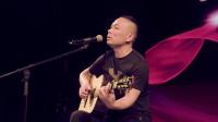《勇敢一点》赵宏磊 弹唱组 优胜奖 2019卡马杯第二届全国原声吉他大赛-全国总决赛 卡马B1