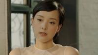 《北京女子图鉴之再见爱情》名利场也是战场,解锁超模的秘密