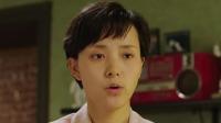 《北京女子图鉴之再见爱情》一个超模的自我修养