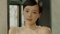 《北京女子图鉴之再见爱情》关于女强男弱的爱情