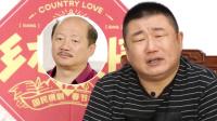 43集 杰森谢广坤VS铁锹之神王老七,广坤能否反败而胜?