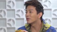 陈晓东讲述自己入行当歌手的经历,同期学习唱歌的有林峰、郑嘉颖