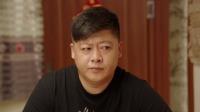 《乡村爱情12》48预告 刘能认干儿子惹恼赵四,广坤作妖赶走谢永强