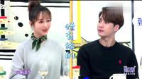 拜托了冰箱:王嘉尔把握机会与杨紫握手 张一山称杨紫是最重要的人