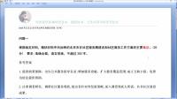 公务员考试-申论-总结题【2020北京B卷  问题一】