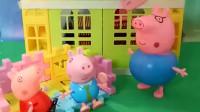猪妈妈生病了,猪爸爸要照顾猪妈妈,懂事的佩奇乔治自己在家玩
