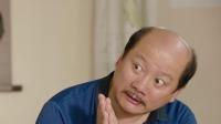 《乡村爱情12》 45预告 谢腾飞改抱刘能大腿,宋晓峰取经泡妞方法