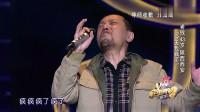中国好歌曲:西安老钱经典原创,《今天我疯了》太酷,过瘾!
