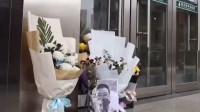钟南山院士谈及李文亮医生动情落泪:他是中国的英雄