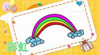 自然简笔画大全,画可爱的彩虹简笔画,积木时光简笔画