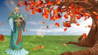扁鹊真的是神医吗?他的医术神奇在哪里?