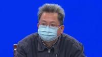浙江防控疫情新闻发布会