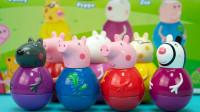 小猪佩奇 6款合金不倒翁玩具