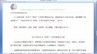 公务员考试-申论-总结题【2019全国联考A卷(贵州) 问题三】