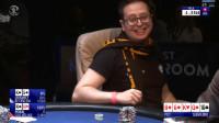 德州扑克 看到对手的底牌 选手笑的半天说不上话来