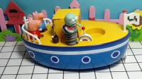 小鬼要坐船去玩了,乔治佩奇也想要玩,带着他们一起去了