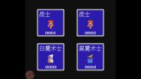 猴子解说《最终幻想1》(第一期):还是先请教问题