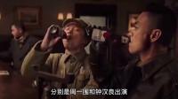 《解放·终局营救》周一围钟汉良领衔,杨幂特别出演