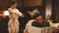 《解放·终局营救》年度最佳战争片!钟汉良、杨幂、殊途同归版