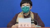 北京疾控发布2月15日新冠肺炎新发病例活动小区或场所