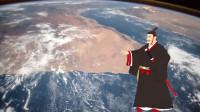 两千年前,中国古人就知道月亮不发光,地球在自转?