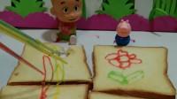 乔治和大头做面包了,乔治给猪妈妈做小花面包,大头居然还偷吃!