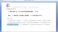 公务员考试-申论-总结题【2019深圳B卷 问题一】