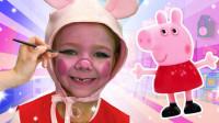 动漫小猪配琪仿妆,可爱的猪猪少年,太有趣了!