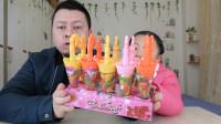 """父女收到一盒""""情人伞"""",里面是五颜六色的糖果。"""