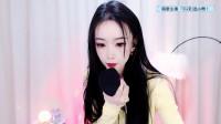 黑龙江省美女视频直播五大连池市附近农村漂亮歌手真人高清在线免费