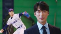 《棒球大联盟》谁说南宫珉不懂棒球?超强的分析力瞬间说服众人
