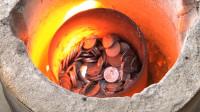 1000个硬币高温熔化后会发生什么?土豪老外实验,结果欲哭无泪!