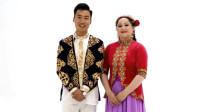 新疆舞手位组合正面和背面演示1