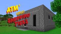我的世界《All the mods 3 专家版 Ep29 怪味肉汤》Minecraft多模组生存实况视频 安逸菌解说