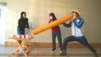 吹多少拿多少游戏,老师挑战失败,大圣用巨型吸管挑战成功