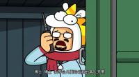 搞笑吃鸡动画:为让客户满意达达跟博士里应外合,作弊能不能用点心