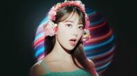 IZONE回归主打MV曝光,花仙子们回来了,依旧是风格百变的仙女们