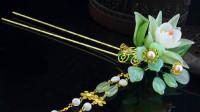 十二星座专属的发簪,巨蟹座的蝴蝶款式很唯美