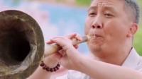 《乡村爱情12》主题曲打开《刘老根3》,象牙山、龙泉山两村一家亲!