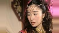 鞑靼王子一心要娶秋香,周文宾看见秋香的画像