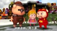 猪猪侠:迷糊和菲菲督促猪猪侠练习,训练难度不断升级,猪猪侠累惨了!
